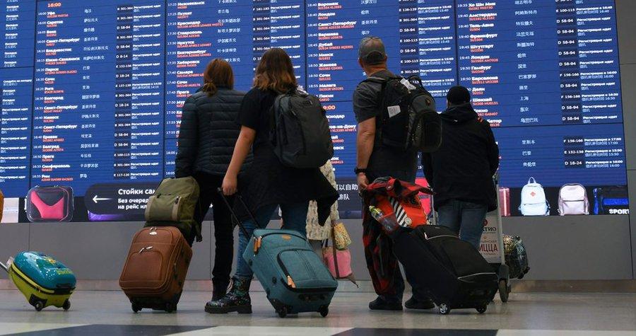 ЕС хочет  временно неоткрывать границы для граждан  РФ, США иБразилии